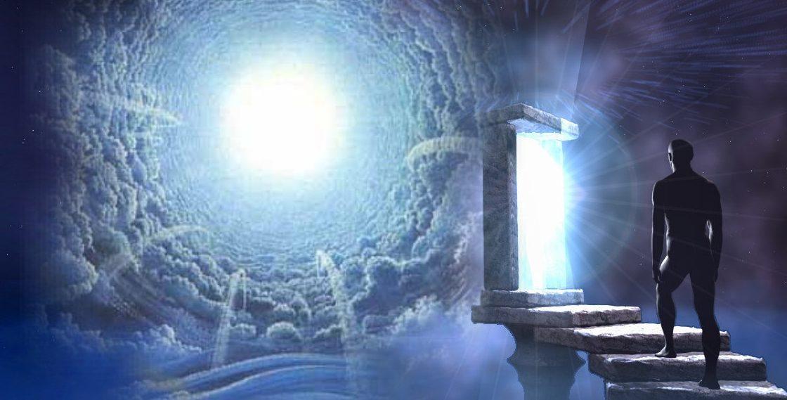Тайны порталов и лабиринтов