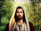 Иисус до 30 лет